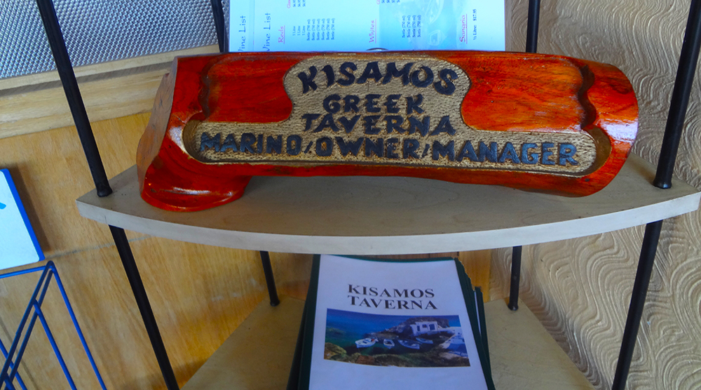 Kisamos Welcome Carving